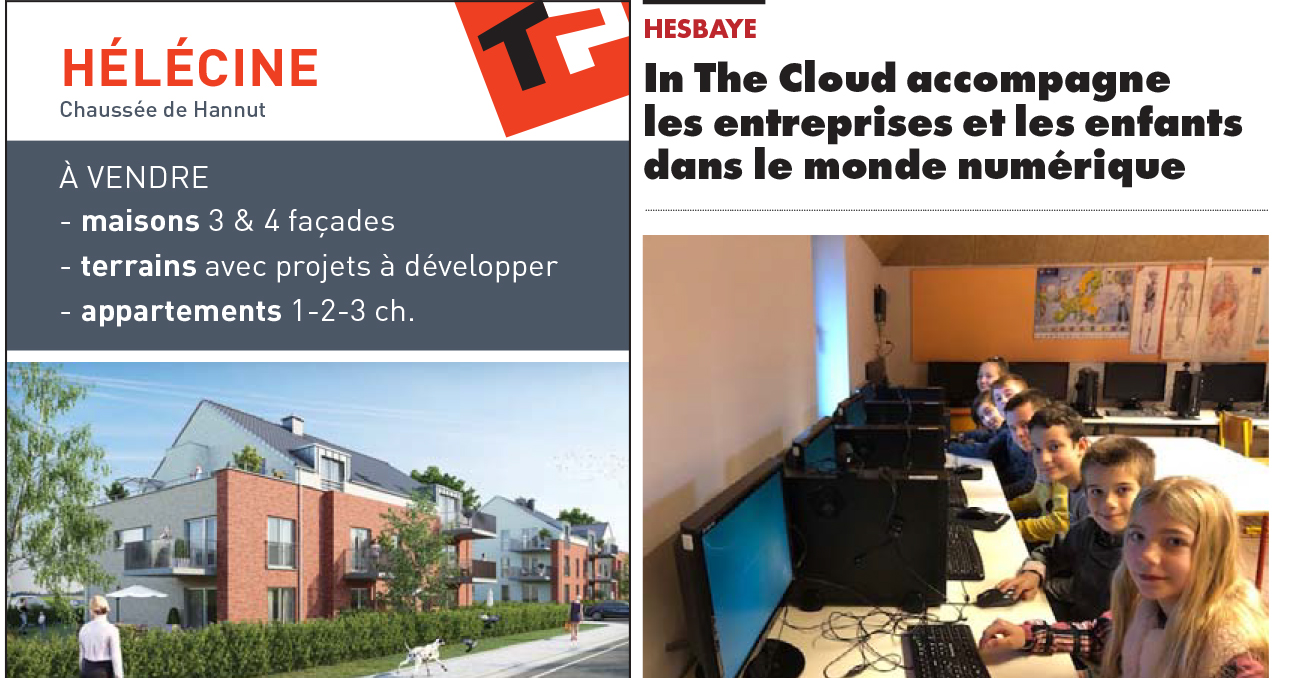 In The Cloud est dans le Vlan